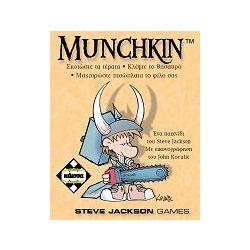 MUNCHKIN (ΕΛΛΗΝΙΚΟ)
