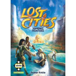 LOST CITIES-ΧΑΜΕΝΕΣ ΠΟΛΙΤΕΙΕΣ