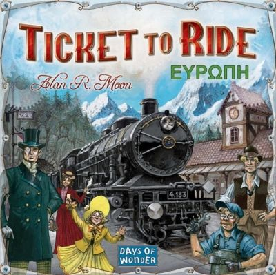 TICKET TO RIDE EYPΩΠH