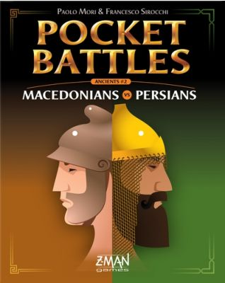 POCKET BATTLES MECEDONIANS VS PERSIANS